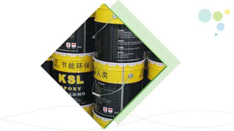 环氧地坪涂料的应用及优点